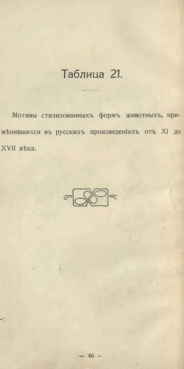 http://s3.uploads.ru/t/Yjyzr.jpg