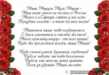 http://s3.uploads.ru/t/Yl7Sd.jpg