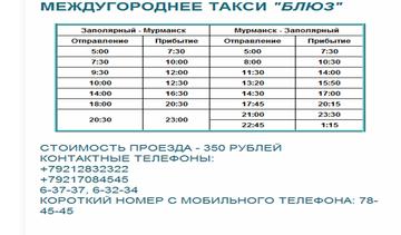 http://s3.uploads.ru/t/YlmLC.png