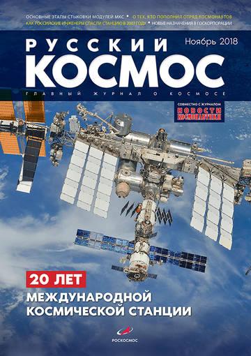 http://s3.uploads.ru/t/Ymcds.jpg