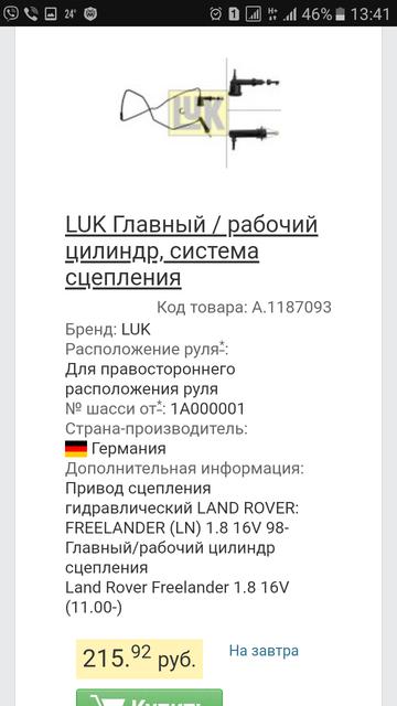 http://s3.uploads.ru/t/YmdLs.png
