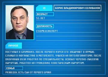 http://s3.uploads.ru/t/YmsnX.jpg