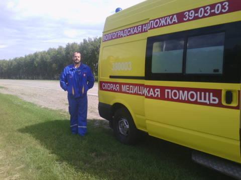 http://s3.uploads.ru/t/YoWm2.jpg