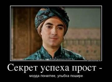 http://s3.uploads.ru/t/YpUlD.jpg