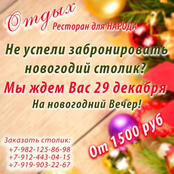 http://s3.uploads.ru/t/YpgT3.jpg