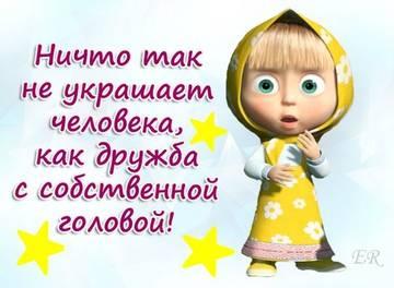 http://s3.uploads.ru/t/YrDsa.jpg