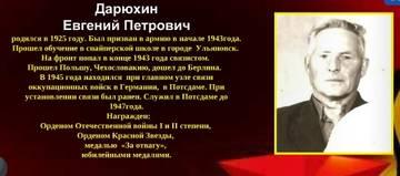 http://s3.uploads.ru/t/Ywbt1.jpg