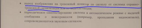 http://s3.uploads.ru/t/YwpOJ.png