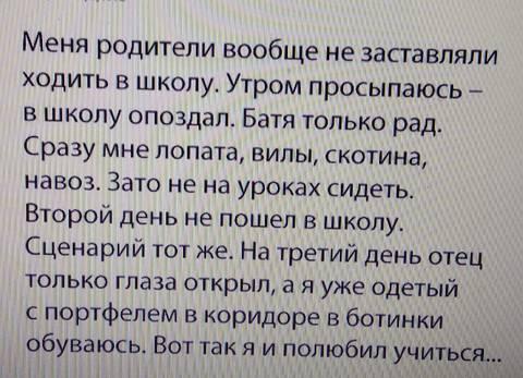 http://s3.uploads.ru/t/YxvSl.jpg