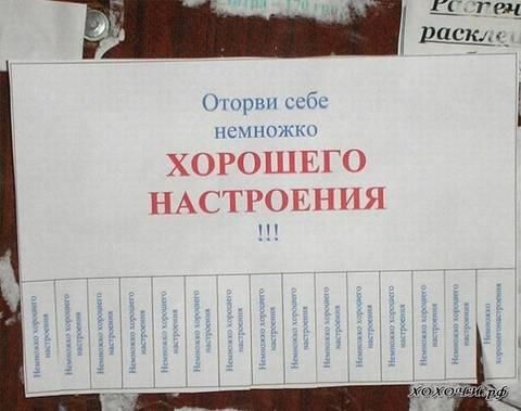 http://s3.uploads.ru/t/Z0XFn.jpg