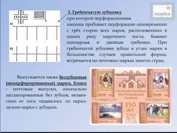 http://s3.uploads.ru/t/Z0bOp.jpg
