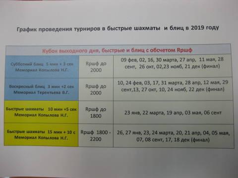 http://s3.uploads.ru/t/Z1AUT.jpg