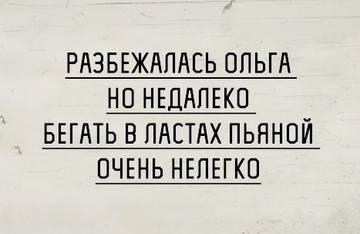 http://s3.uploads.ru/t/Z1zpS.jpg