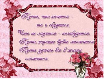 http://s3.uploads.ru/t/Z2PDu.png