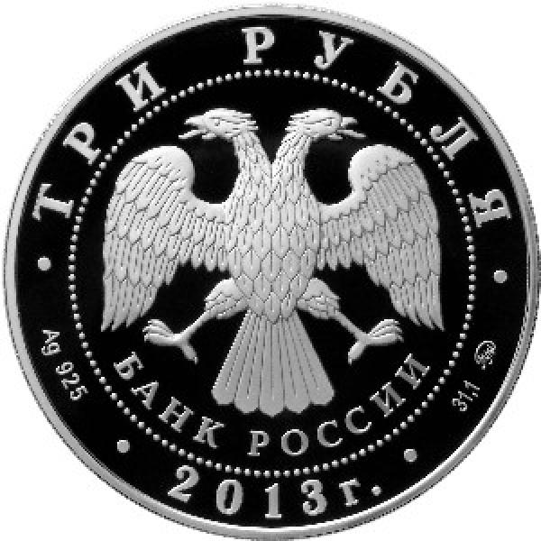 http://s3.uploads.ru/t/Z3DJP.jpg