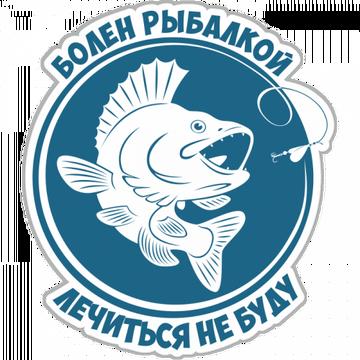 http://s3.uploads.ru/t/Z3Uvz.png
