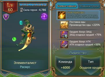 http://s3.uploads.ru/t/Z4Llq.png