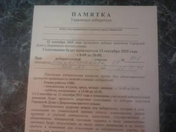 http://s3.uploads.ru/t/Z54Mt.jpg
