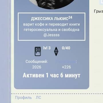 http://s3.uploads.ru/t/Z6Nej.jpg