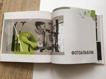 http://s3.uploads.ru/t/Z8635.jpg