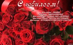 http://s3.uploads.ru/t/Z8sXq.jpg