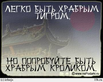 http://s3.uploads.ru/t/Z92G5.jpg