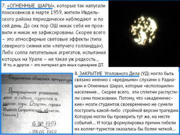 http://s3.uploads.ru/t/ZB3qT.jpg