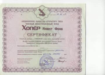 http://s3.uploads.ru/t/ZBPn3.jpg