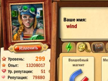 http://s3.uploads.ru/t/ZCVXM.png