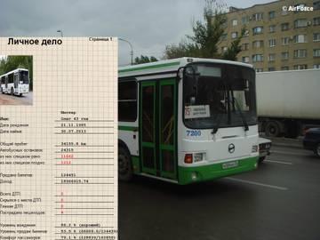http://s3.uploads.ru/t/ZChMA.jpg