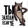 http://s3.uploads.ru/t/ZFKYP.jpg