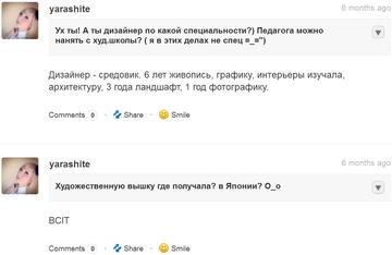 http://s3.uploads.ru/t/ZG9pb.png