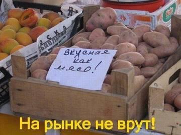 http://s3.uploads.ru/t/ZIsSl.jpg