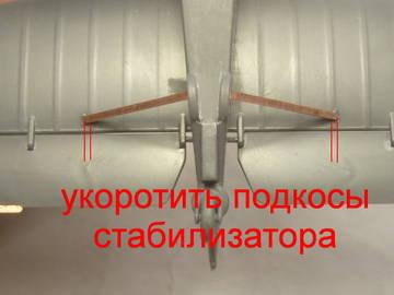 http://s3.uploads.ru/t/ZJMnP.jpg