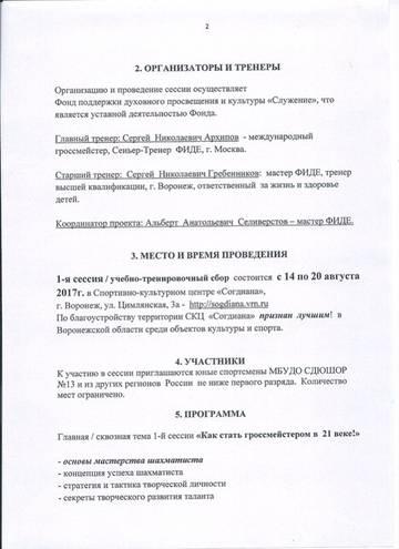 http://s3.uploads.ru/t/ZJRhT.jpg