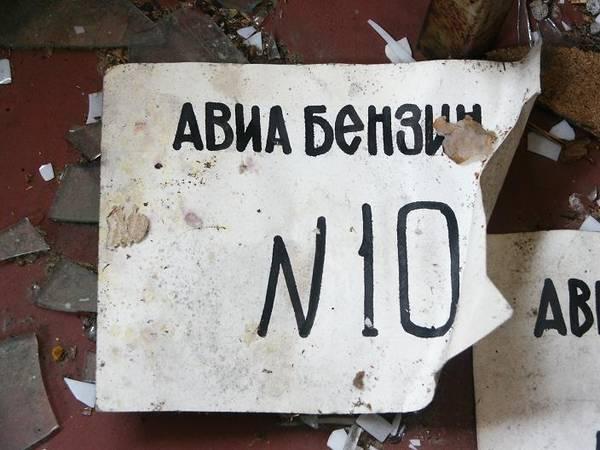 http://s3.uploads.ru/t/ZJeRi.jpg