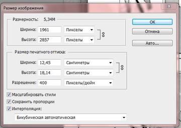 http://s3.uploads.ru/t/ZJm7P.jpg