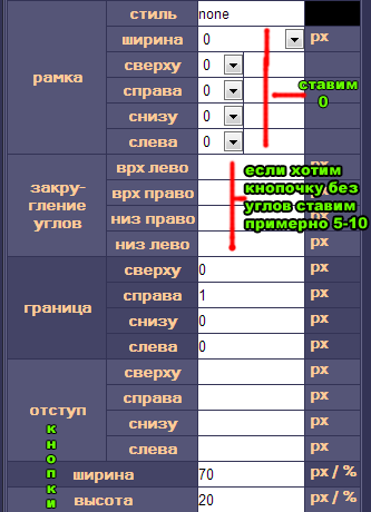 http://s3.uploads.ru/t/ZLOIr.png