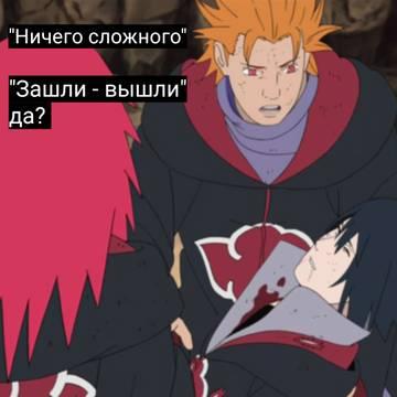 http://s3.uploads.ru/t/ZLmky.jpg