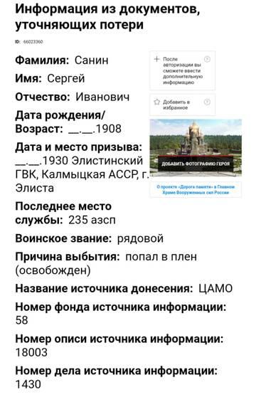 http://s3.uploads.ru/t/ZLqM3.jpg