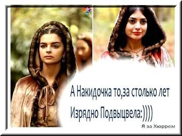 http://s3.uploads.ru/t/ZPXSd.jpg