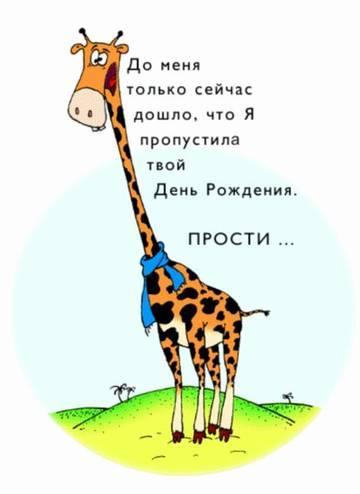 http://s3.uploads.ru/t/ZPi3f.jpg
