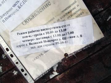 http://s3.uploads.ru/t/ZPt9g.jpg