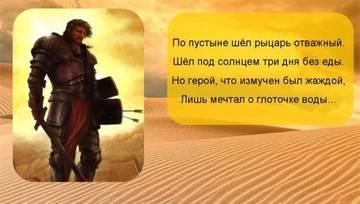 http://s3.uploads.ru/t/ZQ2i8.jpg