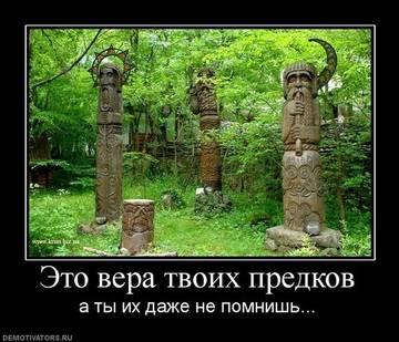 http://s3.uploads.ru/t/ZQXo7.jpg