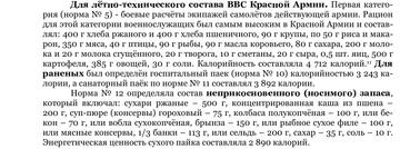 http://s3.uploads.ru/t/ZQwBL.png
