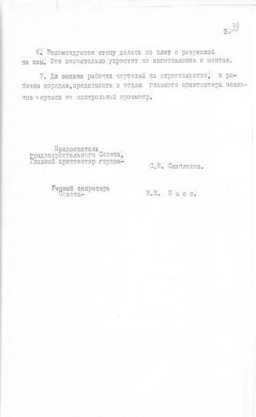 http://s3.uploads.ru/t/ZRuvf.jpg