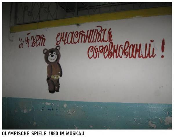 http://s3.uploads.ru/t/ZTwuc.jpg