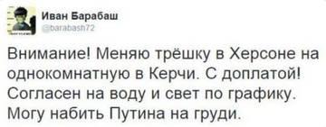 http://s3.uploads.ru/t/ZXbKQ.jpg