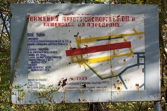 http://s3.uploads.ru/t/ZYecN.jpg